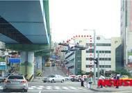 성남 단대오거리~옛 중앙동 주민센터 도로 확장