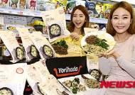 봄을 요리하다 '삼색 나물밥' 출시