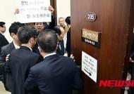 더민주 실버위원회 비례대표 순번의 불만 갖고 회의실 점거
