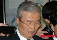野비례대표 순번조정 '난항'…김종인-비대위 '충돌'