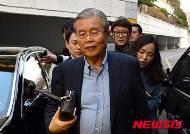 더민주 비례대표 14번 추락, 불편한 심기의 김종인 대표
