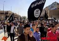 'IS 확산 저지'…아프리카 국가들, 리비아 통합정부 구성 촉구
