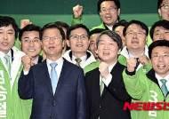 국민의당, 총선체제 돌입…다음주 유세 시작