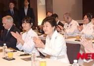 프랑스 미식주간 마스터클래스 참석한 박 대통령