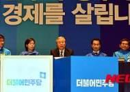 더민주 광주전남 경제 살리기 연석회의