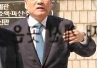 법원에 입장하는 정동화 전 포스코건설 부회장