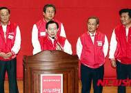 총선 승리를 위한 새누리당 공천자대회