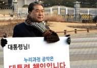 """[종합]경기교육청 """"누리과정 특별회계법, 교육대란만 부추긴다"""""""