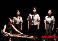 뉴요커도 반한 '정가악회' 앙코르 공연…뉴욕한국문화원 오픈 스테이지 공연