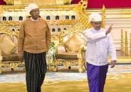 이취임식 마친 미얀마 전·현직대통령