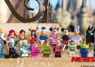 레고가 출시할 디즈니 미니피규어