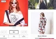 패션디자이너 브랜드 해외 판매 모바일앱 '미셀라니 네트워크'