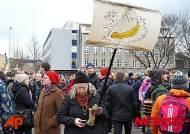 '바나나 공화국' 아이슬란드…시민들 화났다