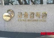 대기업 취약 계열사 구조조정 물꼬…이번 주 금융당국 주채무계열 선정