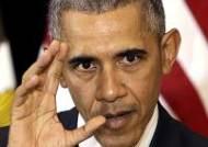 """오바마 """"집권 8년간 최악의 실패는 리비아, 최대 성과는 경제회복 """""""