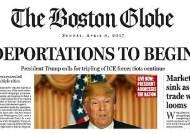 """트럼프, 보스턴 글로브지 풍자기사에 """"어리석고 쓸모없어"""""""