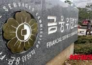 """비수도권 '비거치·분할상환' 대출비중 71%…""""가이드라인 예정대로 5월 적용"""""""