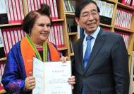 세계 패션계 거장 수지 멘키스, 서울시 명예시민
