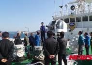 통영해경, 민간대행신고소장 대상 연안사고 예방홍보