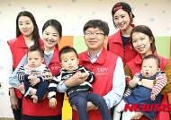 KGC인삼공사 한사랑장애영아원에서 봉사활동