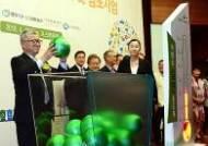 저탄소생활 실천 다짐하는 이지순 녹색성장위원장