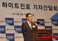 """김인규 하이트진로 대표 """"맥주시장 1위 탈환하겠다"""""""