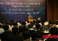 법률 리스크 대응 전략 및 국제무역규칙 세미나