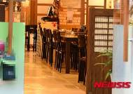 텅빈 현대중 인근식당