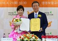 생명보험사회공헌위원회, 홍보대사로 가수 이애란 위촉