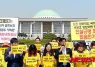 세월호 특별법 개정 및 특검 실시 촉구 기자회견