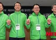 합의 추대된 국민의당 박지원 원내대표와 김성식 정책위의장