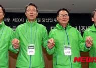 합의 추대된 박지원 원내대표와 김성식 정책위의장