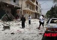 시리아 휴전 사실상 '끝'…알레포서 격전 시작될 듯
