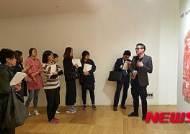 """'한국현대미술의 다색화'전 """"작가가 작품 설명""""…이세현 남경민 홍경택 김남표"""