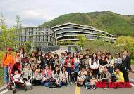 네이버데이터센터 '각'에서 스마트 법률학교 개최