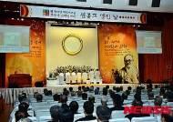 원불교, 개교 100주년 대각개교절 기념식 봉행