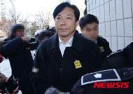 '불법 정치자금 수수' 김창호 전 국정홍보처장 징역 1년 6개월