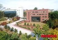 서울시, 바이오의료 거점시설 운영 민간기관에 맡긴다
