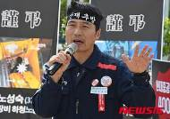 발언하는 정병천 현대중공업 노조 부위원장