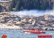 노르웨이 서부 해안서 헬기 추락…사망 11명 ·실종 2명