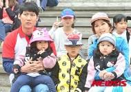 슈-임효성 가족, 서울명산트레킹 참석