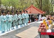 정선군, 제24회 화암약수제 개최