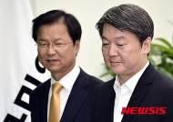 """[종합]안철수, 정부發 산업개혁에 """"졸속행정 우려"""""""
