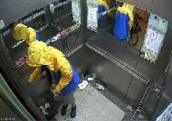 엘리베이터 동승 여성 '묻지마 폭행'한 10대 영장 청구