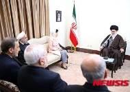 박 대통령, 이란 최고지도자 아야톨라 알리 하메네이 면담