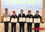 '경영위기 극복' 울산 조선소 원·하청 상생협력 결의