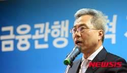 """하영구 은행연 회장 """"ISA 방문판매 이뤄지면 ISA 저변 더욱 확대"""""""