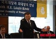 한국외대, 라슬로 꾀비르 헝가리 국회의장 방문