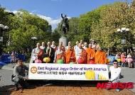 맨해튼 한국불교 부처님오신날 봉축 제등행렬…올해로 28회째