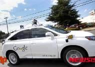 자율주행차 기술 놓고 'ICT·자동차·NPE' 특허분쟁 과열